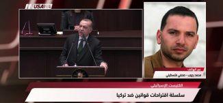 إيران: لا نحتاج إلى إذن لتطوير قدرات عسكرية، مترو الصحافة،23.5.2018، مساواة