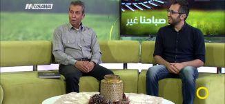 مسرحية عباس الفران .. تخليد لذكرى الراحل سلمان ناطور !،ميراس ناطور،خالد عوض- صباحنا غير - 20.2.2018