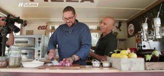 شاورما ، عالطاولة،ح 16، رمضان 2018، قناة مساواة الفضائية
