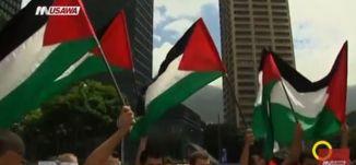 اليوم العالمي للتضامن مع الشعب الفلسطيني..! - الكاملة - صباحنا غير-  29.11.2017 - مساواة