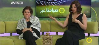 عدالة: معرض صور النكبة،سلوى فارس سلامة سالم ، سهير اسعد،29-5-2018- مساواة