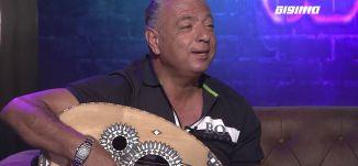 غناء يا ميجنا ،نغم الياس،جمال الياس،ح29،منحكي لبلد