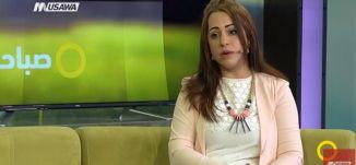 ألعاب الطفولة والزمن الجميل.. هل أصبحت من الماضي ؟! ،أوطان أبو الهيجا ،راجح عياشي،25.2.2018