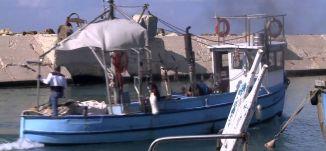 ميناء يافا - 21-9-2015 - قناة مساواة الفضائية -عين الكاميرا - Musawa Channel