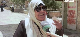 استطلاع راي  اهالي القدس عن حلول شهر رمضان المبارك ،جولة رمضانية،2019،قناة مساواة