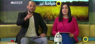 عيد ميلاد سعيد - مجد ابو زيد،صباحنا غير،4-6-2018- مساواة