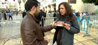 الفرقة الطبية مداخلة جوديت صايغ المديرة الإدارية لجمعية الهلال الأحمر- 24-12- #تغطية_خاصة