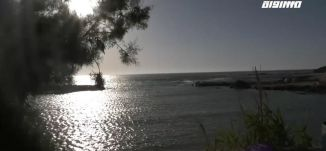 جسر الزرقاء - قرية ساحلية لديها موقع استراتيجي على البحر الابيض المتوسط،الكاملة،جولة رمضانية،2019