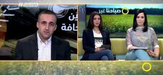 الاعتداء على الأقصى .. اليوم تفتح الأبواب -  وائل عواد -  صباحنا غير- 16-7-2017 - مساواة