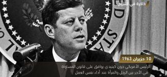اندلعت الثورة العربية الكبرى بقيادة الشريف حسين ضد الدولة العثمانية - ذاكرة في التاريخ  10- 6