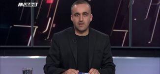 في ذكرى عيدهم:عمّال غزة صراع من أجل البقاء،حسام المغني،مترو الصحافة، 1.5.2018،مساواة