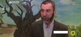 تقرير - معركة الثوابت مناصرة -  ناهد حامد -  صباحنا غير- 30-3-2017 -  قناة مساواة الفضائية