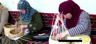 تقرير- جمعية سنديانة الجليل،تجارة عادلة لمجتمع عادل - فادي عجاوي- صباحنا غير- 24-3-2017 - مساواة