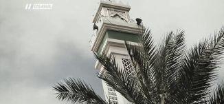 لبنان - رمضان حول العالم - الكاملة - الحلقة الرابعة والعشرون - قناة مساواة الفضائية