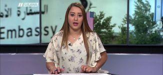 هآرتس : نتنياهو: نقل السفارات إلى القدس سيقدم السلام ، مترو الصحافة،14.5.2018، مساواة