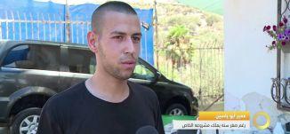تقرير - عمير ابو ياسين - رغم صغر سنه يملك مشروعه الخاص - #صباحنا_غير- 19-7-2016- مساواة
