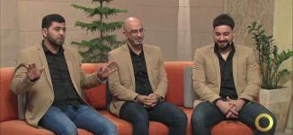 جديد مجموعة بكفي - قرمان قرمان ، وافي فخري و ابراهيم ابو شقرة - #صباحنا_غير- 24-11-2016- مساواة