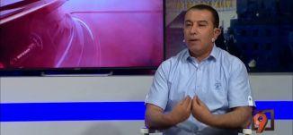 أوامر هدم بيوت في كفرقاسم - ج 2 - عادل بدير - 15-7-2016-#التاسعة - قناة مساواة الفضائية