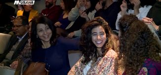 اختتام مهرجان الافلام في حيفا ،مراسلون،31.3.2019- قناة مساواة الفضائية