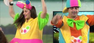 اصدارات جديدة للأطفال: اليوتيوب عالم أطفال بصيغة محلية،علاء ابو يونس، مروة ابو يونس،ـصباحنا غير،6-1