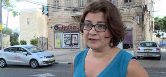 المحامية سوسن زهر - لجنة أور -30-9-2015- قناة مساواة الفضائية -صباحنا غير - Musawa Channel