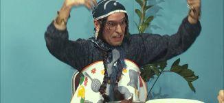 كعك العيد - #1_ع_1 - الحلقة الخامسة عشر - قناة مساواة الفضائية - Musawa Channel