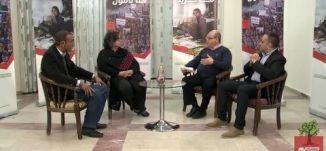 مستجدات سياسية في قلنسوة  -عايدة توما وخالد ابو عرار-اليوم العالمي لدعم حقوق فلسطينيي الداخل
