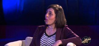 Musawachannel   ريم خلف   تقصير الاعلام في حق الاقتصاد الفلسطيني 5 11 2015 قناة مساواة الفضائية