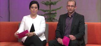 تغطية خاصة - مركز خالد الحسن لامراض السرطان وزراعة النخاع - الحلقة كاملة - قناة مساواة الفضائية