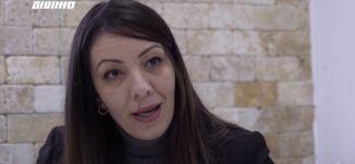 اقلية العرب في اسرائيل حدت من تطور الجانب النسائي في السياسة،نسيرن كبها،اميمة حامد-14- الهويات الحمر
