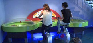 المتحف العلمي في حيفا - مداعتك-16-9-2015- قناة مساواة الفضائية - عين الكاميرا - Musawa Channel
