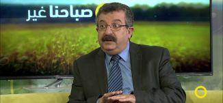 علاقتنا بقرانا ومدننا المهجرة - علي الصالح (رئيس جمعية تراث ) - #صباحنا غير -1-3-2017 - قناة مساواة
