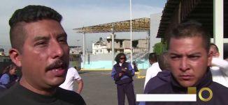 تقرير - عناصر الشرطة في المكسيك يتدربون على يد ابطال في المصارعة - 24-10-2016- #صباحنا_غير- مساواة
