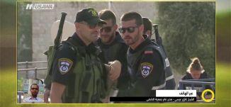 قمع واعتداءات على المرابطين في المسجد الأقصى -  الشيخ غازي عيسى -  صباحنا غير - 28-7-2017