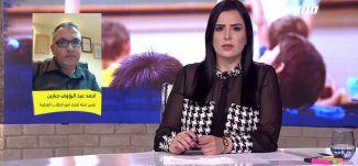 اللجنة القُطرية تعقد جلسة طارئة لبحث نتائج الامتحان بيزا،احمد عبد الرؤوف،ماركر، 11.12.19،قناة مساواة