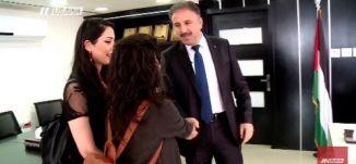 احمد عساف : '' نحمل أمانة صورة فلسطين للعالم'' ! - الحلقة 13 - الكاملة - رحالات - الموسم الثاني