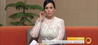 عبد الستار شاهين - مزابل قلنسوة .. حياة ضنكّا - #صباحنا_غير-27-5-2016 - قناة مساواة الفضائية
