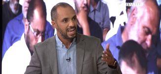 """""""مشتركة أكثر، تأثير أكبر""""، الحملة الانتخابية للقائمة المشتركة،سامي علي ،ماركر، 28.08.2019، مساواة"""
