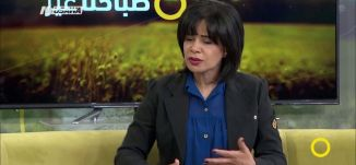 العلاج بالألوان ! - ماريا قعدان - صباحنا غير- 31-3-2017 - قناة مساواة الفضائية