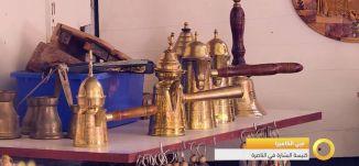 عين الكاميرا - كنيسة البشارة في الناصرة - #صباحنا_غير -31-7-2016- قناة مساواة الفضائية