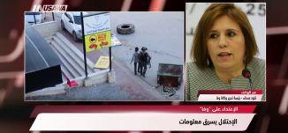 رويترز - قوات إسرائيلية تقتحم مقر وكالة الأنباء الفلسطينية للحصول على صور ،مترو الصحافة،11-12-2018