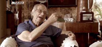 ''  أنا رجل مصري وليس اسرائيلي ولن أتغير مهما حدث'' - عائلة مصرية اسكندرانية - ج3- ح12 - ميعاد