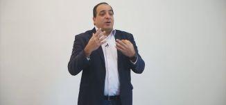 محمود كيال (طبيب  ومبادر في مجال الهاي تك ) -  الجزء الثالث - ع طريقك - الموسم الثاني - قناة مساواة