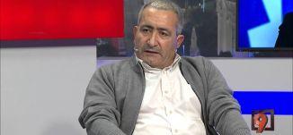 """جاكي خوري و صالح طريف و سليم سلامة - هل يمكن الرهان على حزب """"العمل"""" -23-4-#التاسعة -مساواة"""