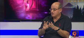 الانقلاب: هل بوتين دعم أردوغان؟ - محمد زيدان - 26-7-2016-#التاسعة - قناة مساواة الفضائية