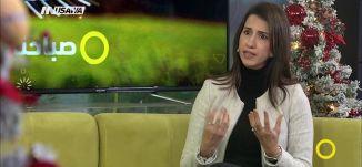 لاول مرة: تفعيل قانون الخلع، ريما عسلية جبارين،صباحنا غير،14-1-2019،قناة مساواة الفضائية