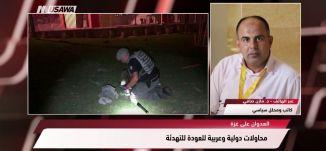 واي نت : قتيل وإصابتان حرجتان جراء سقوط قذيفة في عسقلان،مترو الصحافة،13-11-2018