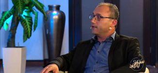 نضال عثمان - العرب في الداخل - 19-10-2015 - قناة مساواة الفضائية - شو بالبلد - Musawa Channel-