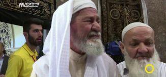 تقرير - رمضان في تركيا  - نورهان أبو ربيع - صباحنا غير- 21-6-2017 -  قناة مساواة الفضائية