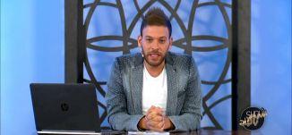 شو بالبلد - 22-10-2015 - قناة مساواة الفضائية - Musawa Channel